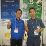 初参戦!!国際フロンティア産業メッセ2010終了!!