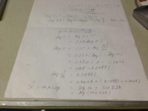 log対数を使いウレタンローラーの耐荷重を計算してみました。 - ウレタンゴム加工