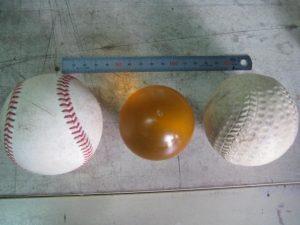 ウレタンボールとマスコット - ウレタンゴム加工