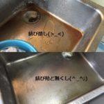 ウレタン@ひろしの3S活動!!