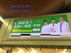 ウレタン@ひろしのLINEスタンプリリース!! - ウレタンゴム加工