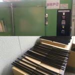 東京支社にて営業活動での疑問点解決しました。