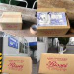 ウレタンゴム加工の立成化学東京支社の大きな一歩