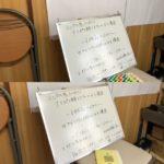 ウレタンゴムの材料の化学式の勉強!!