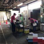 東京のお客様が立成化学工業所(神戸)の工場見学!!