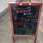 エーテル系・アジピン酸エステル系・カプロラクトンエステル系を扱う我が社!!